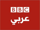 BBC Arabic interview with our Founder Razan Al Sous